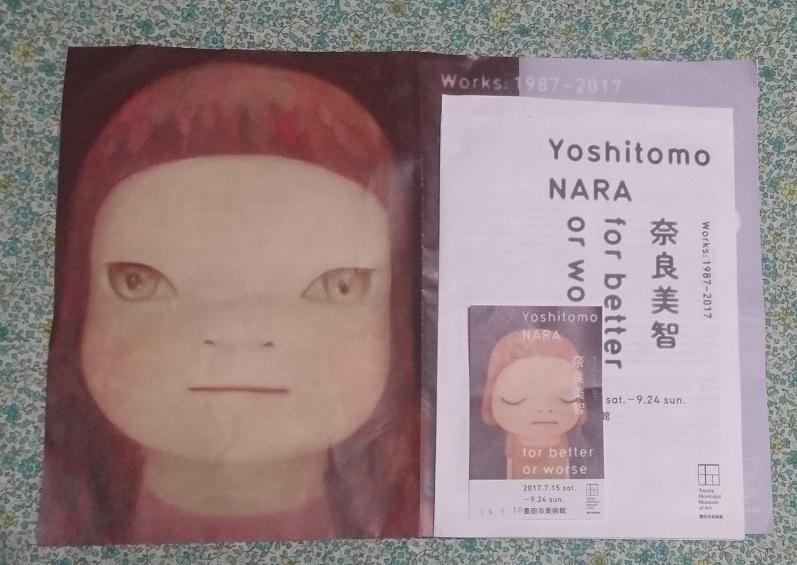 Nara2017091003