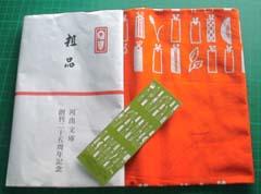 Kawade0605